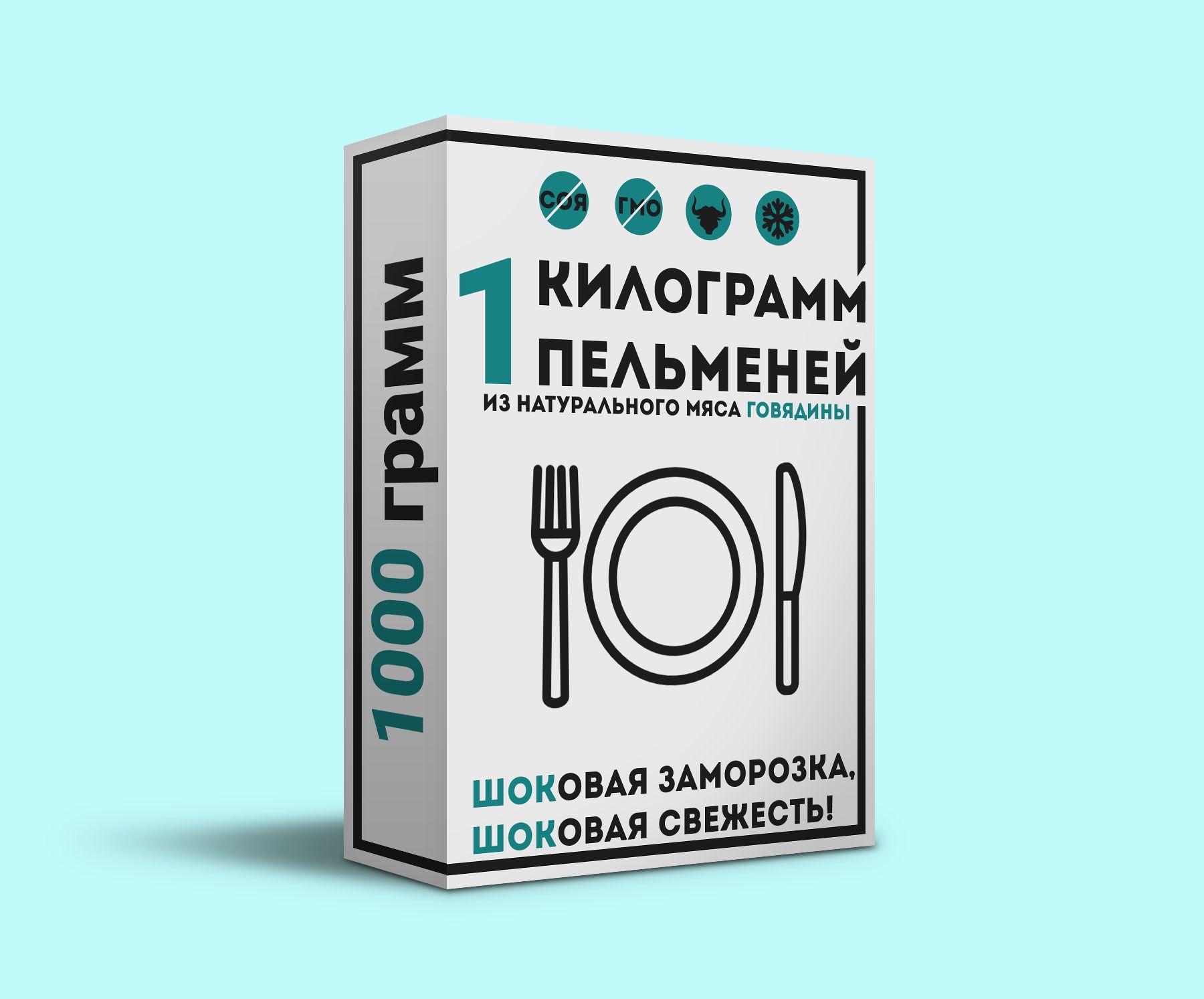 Пелемени - дизайнер shestpsov
