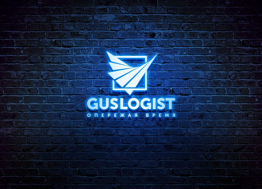 Лого и фирменный стиль для ООО Гус Логист - дизайнер mz777