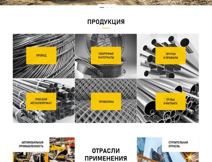 Веб-сайт для Dealloy.ru - дизайнер specialfx