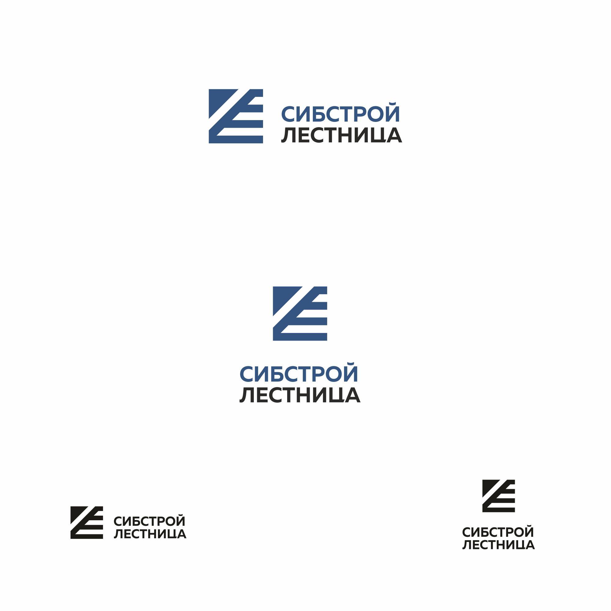 ФС по эскизу логотипа для