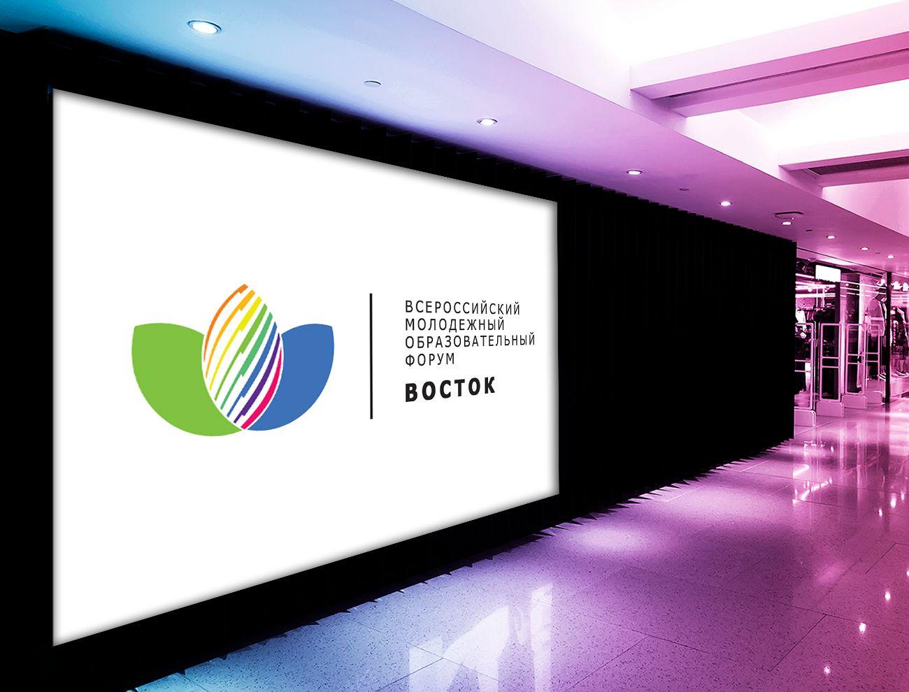 Логотип для Форум Восток - дизайнер Tamara_V
