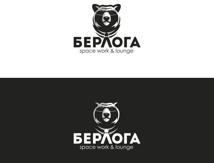 Логотип для Берлога / berloga space work &lounge - дизайнер SergeyDesign