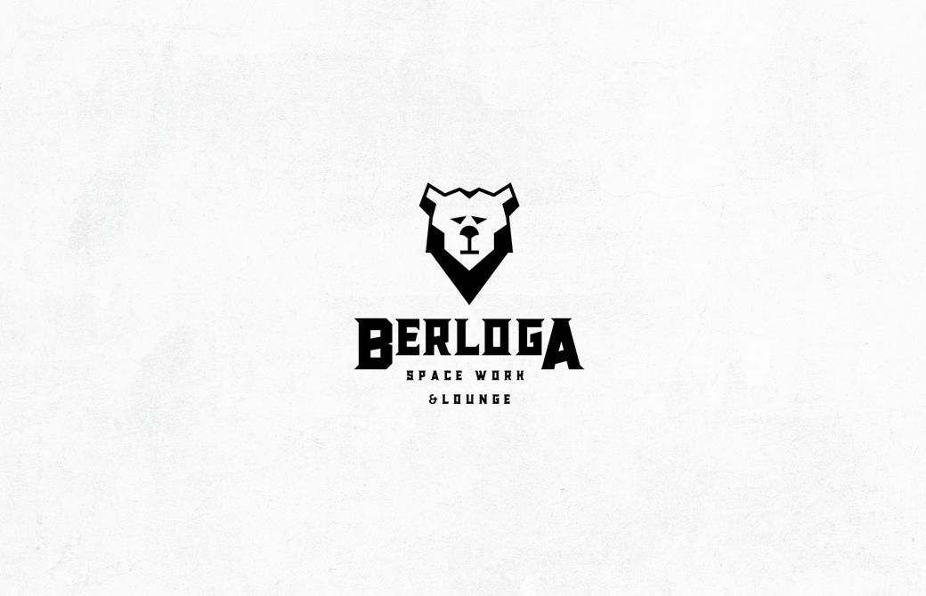 Логотип для Берлога / berloga space work &lounge - дизайнер EvaKoroleva