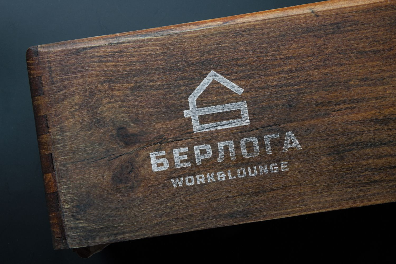 Логотип для Берлога / berloga space work &lounge - дизайнер AnZel