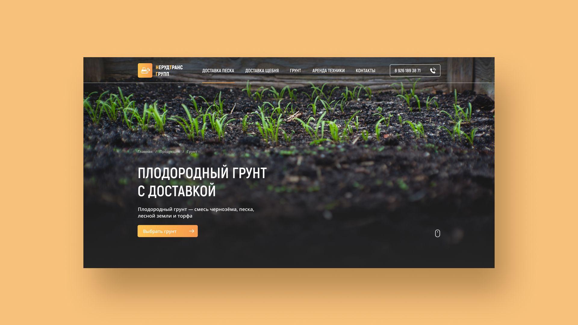 Веб-сайт для http://nerudservice.ru/ - дизайнер zhituha