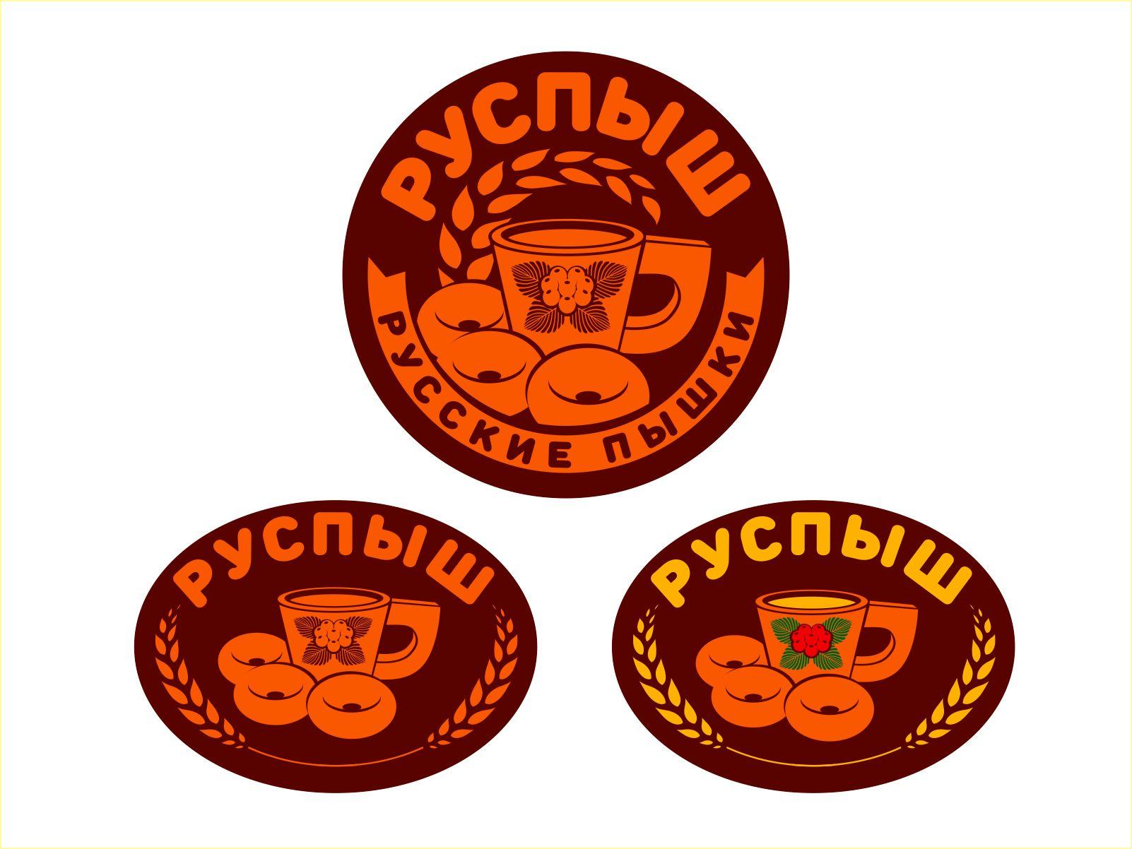 Логотип для РУСПЫШ - дизайнер -N-
