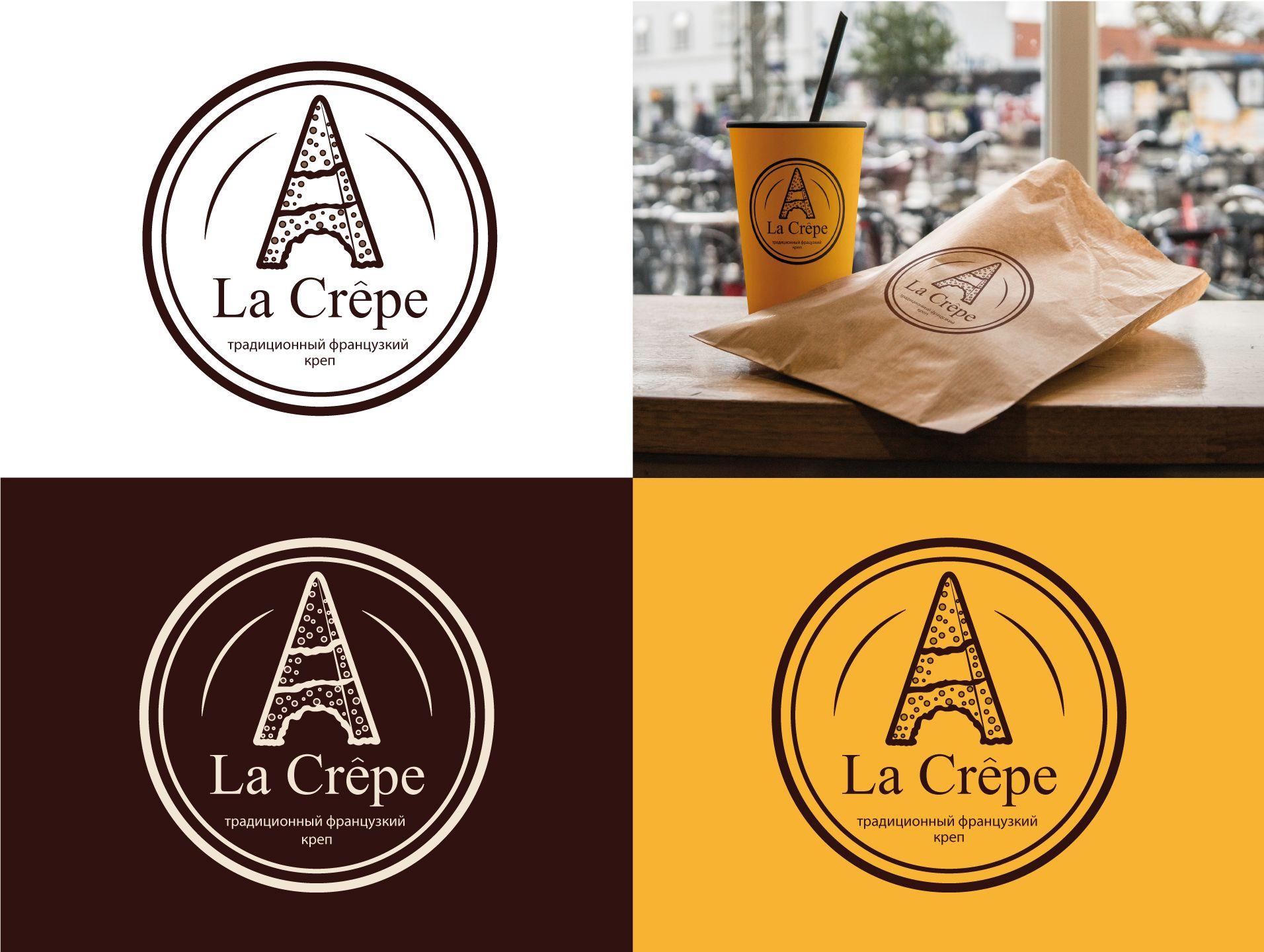 Логотип для La Crêpe - дизайнер Alina-Pots