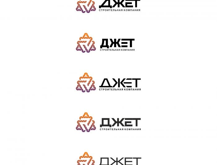 Лого и фирменный стиль для Строительно-отделочная компания