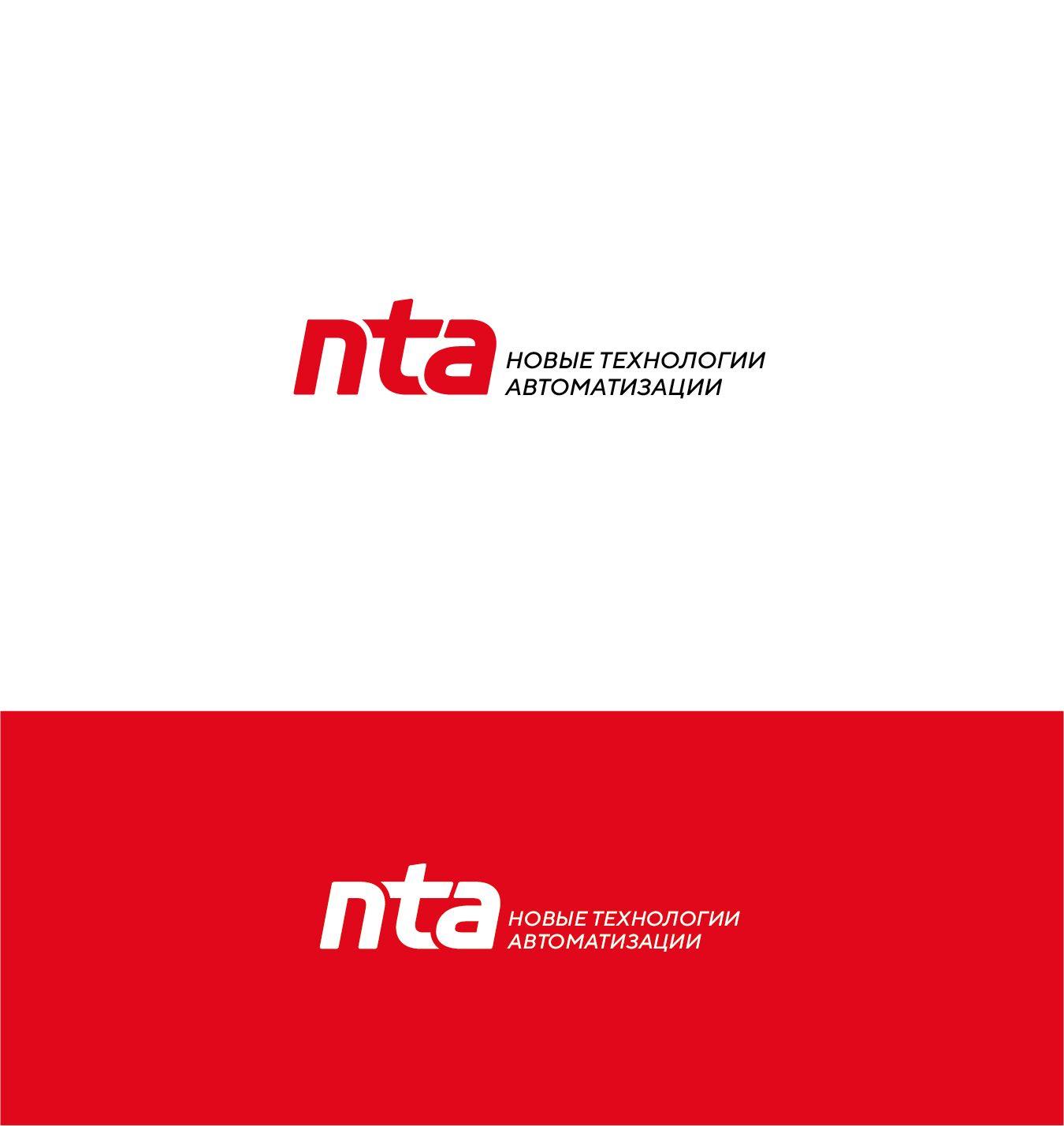 Логотип для НТА - дизайнер andyul