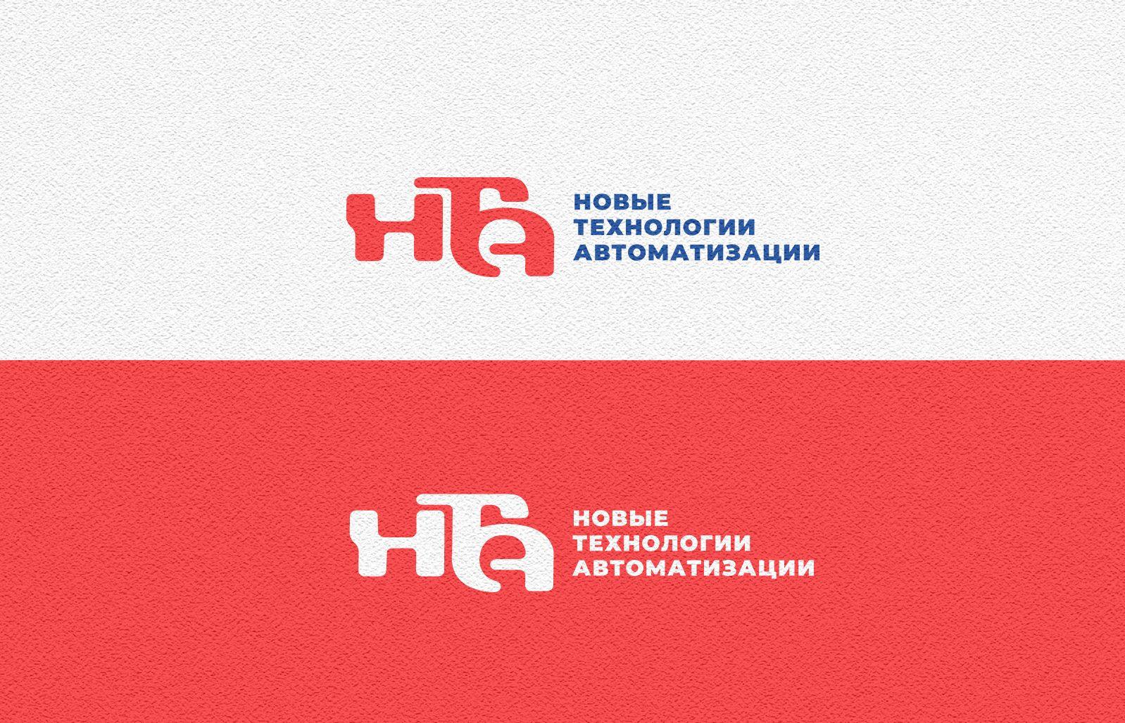 Логотип для НТА - дизайнер andblin61