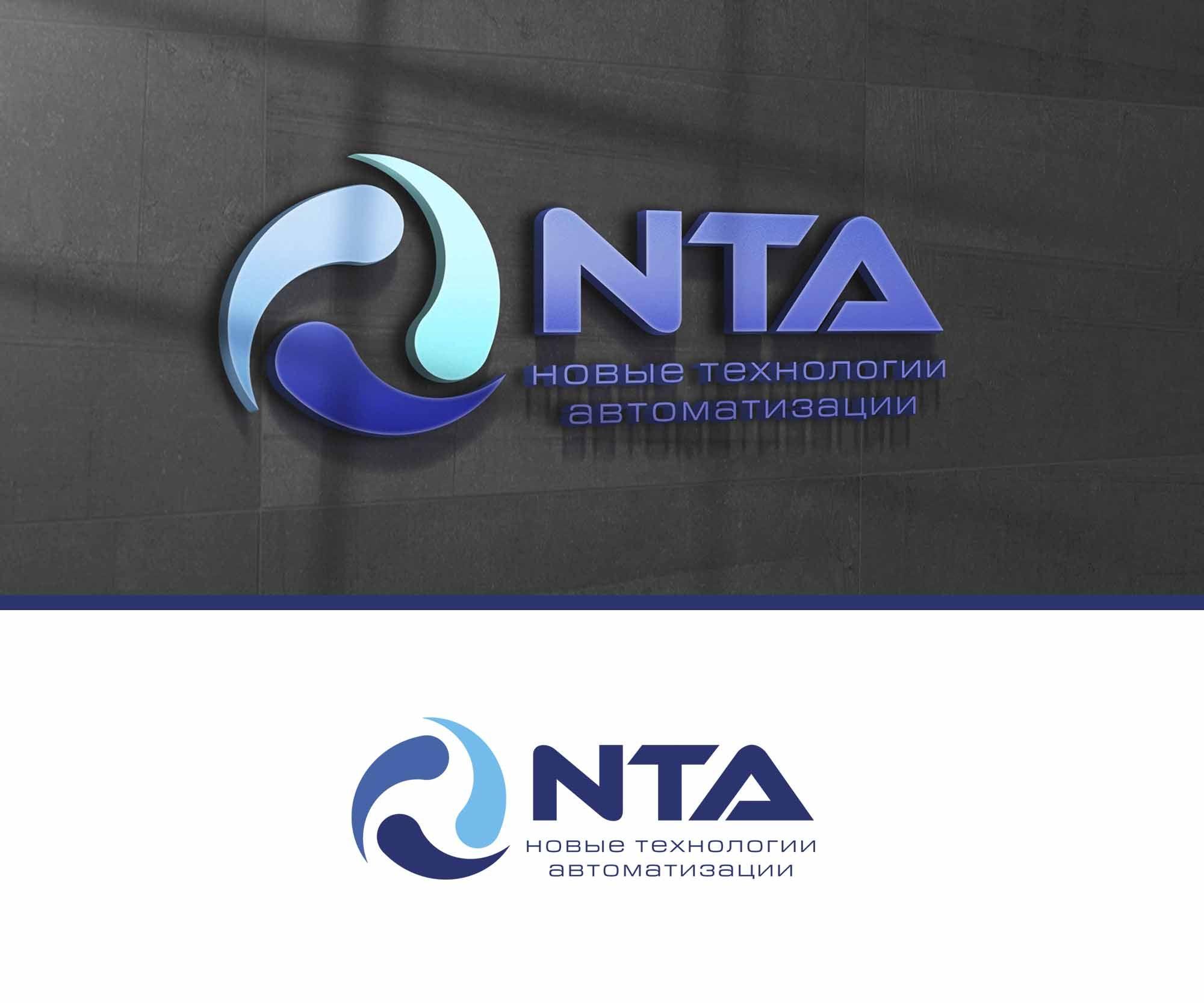 Логотип для НТА - дизайнер SmolinDenis