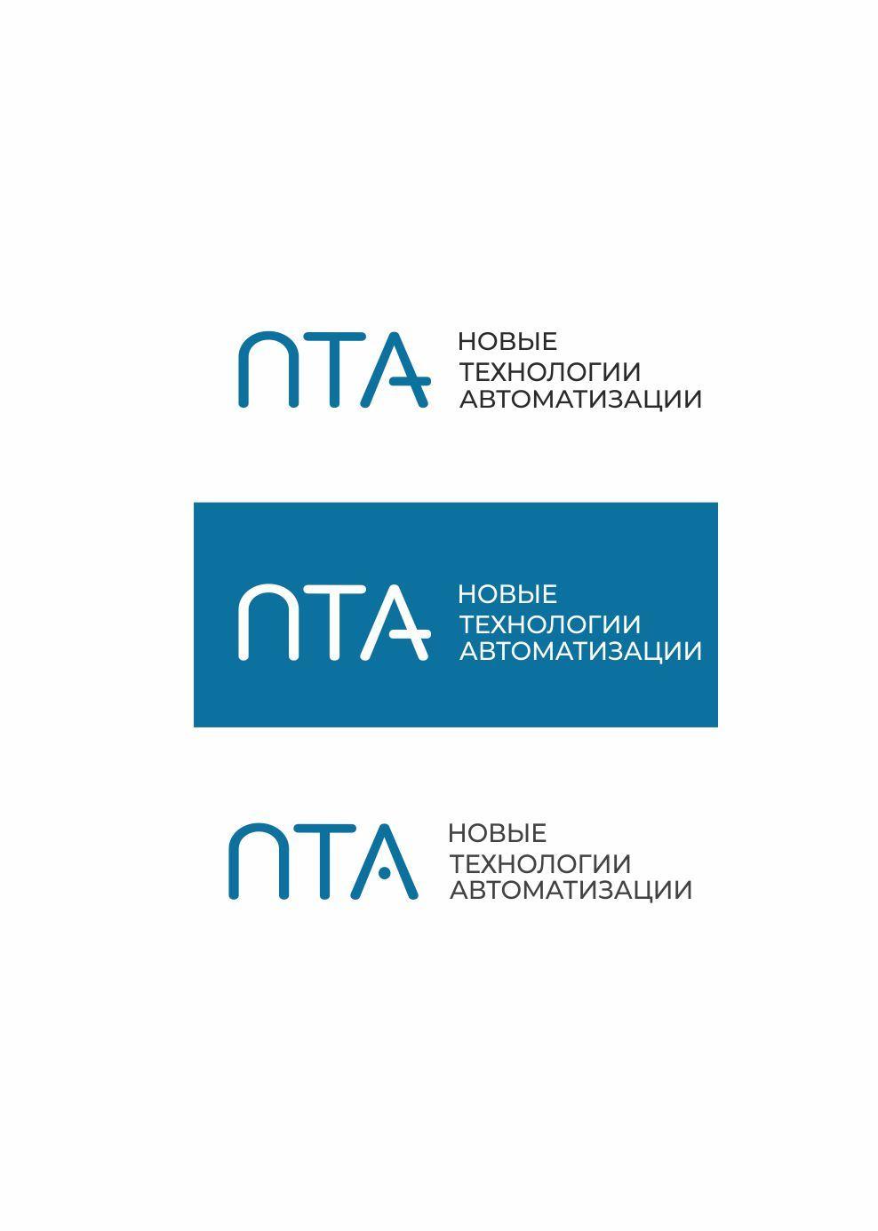 Логотип для НТА - дизайнер sentjabrina30