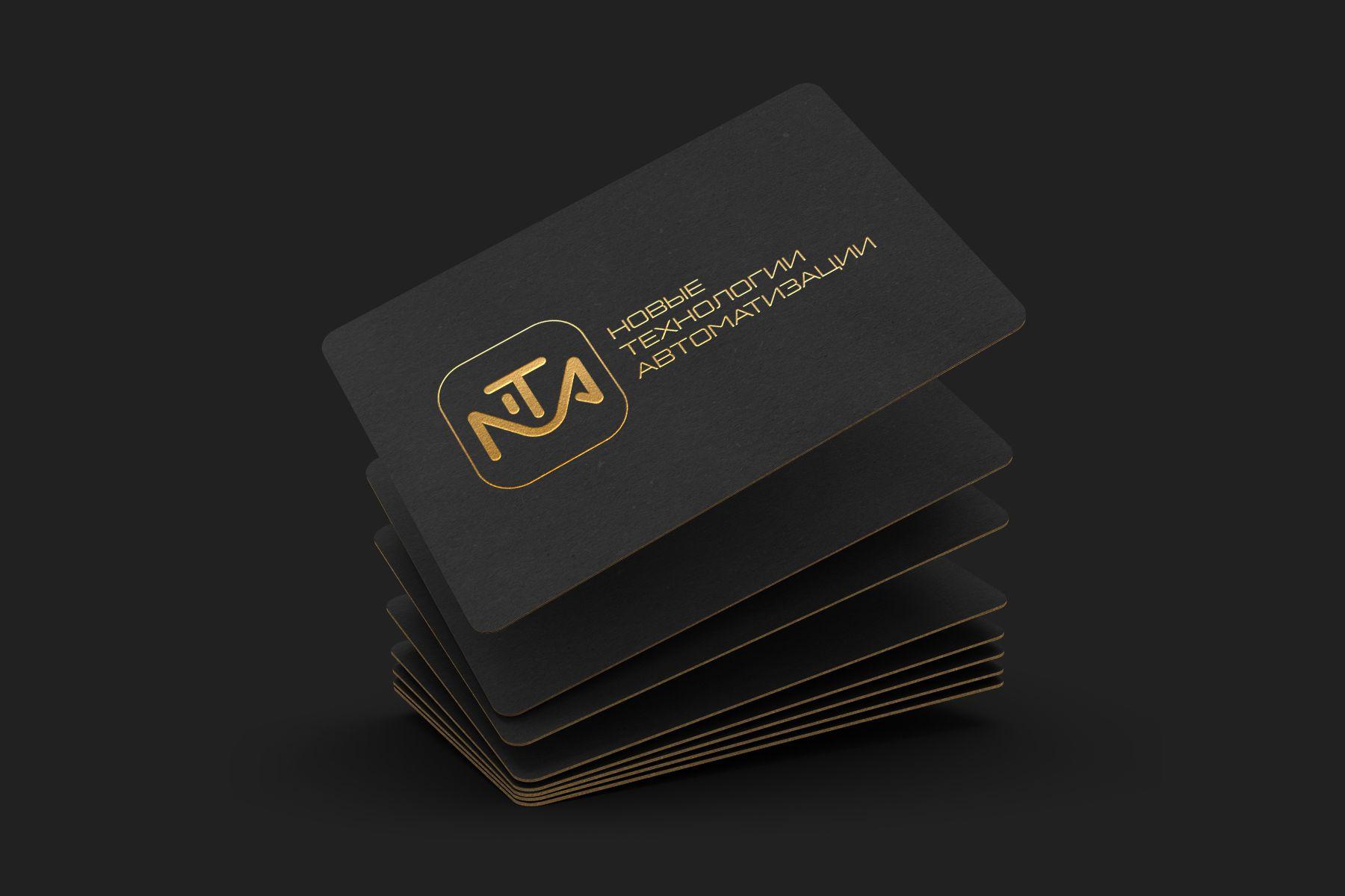 Логотип для НТА - дизайнер KReal