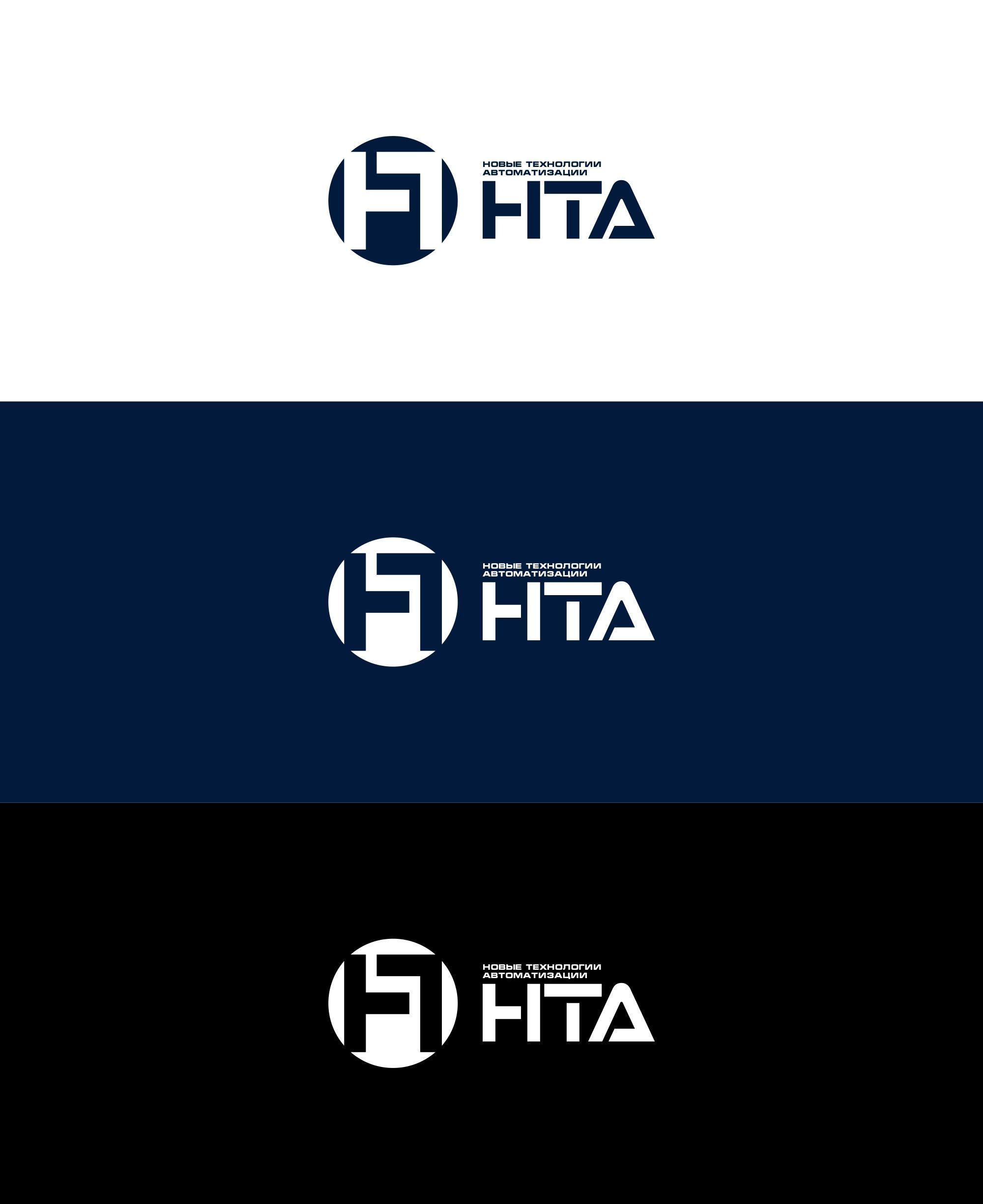 Логотип для НТА - дизайнер markosov