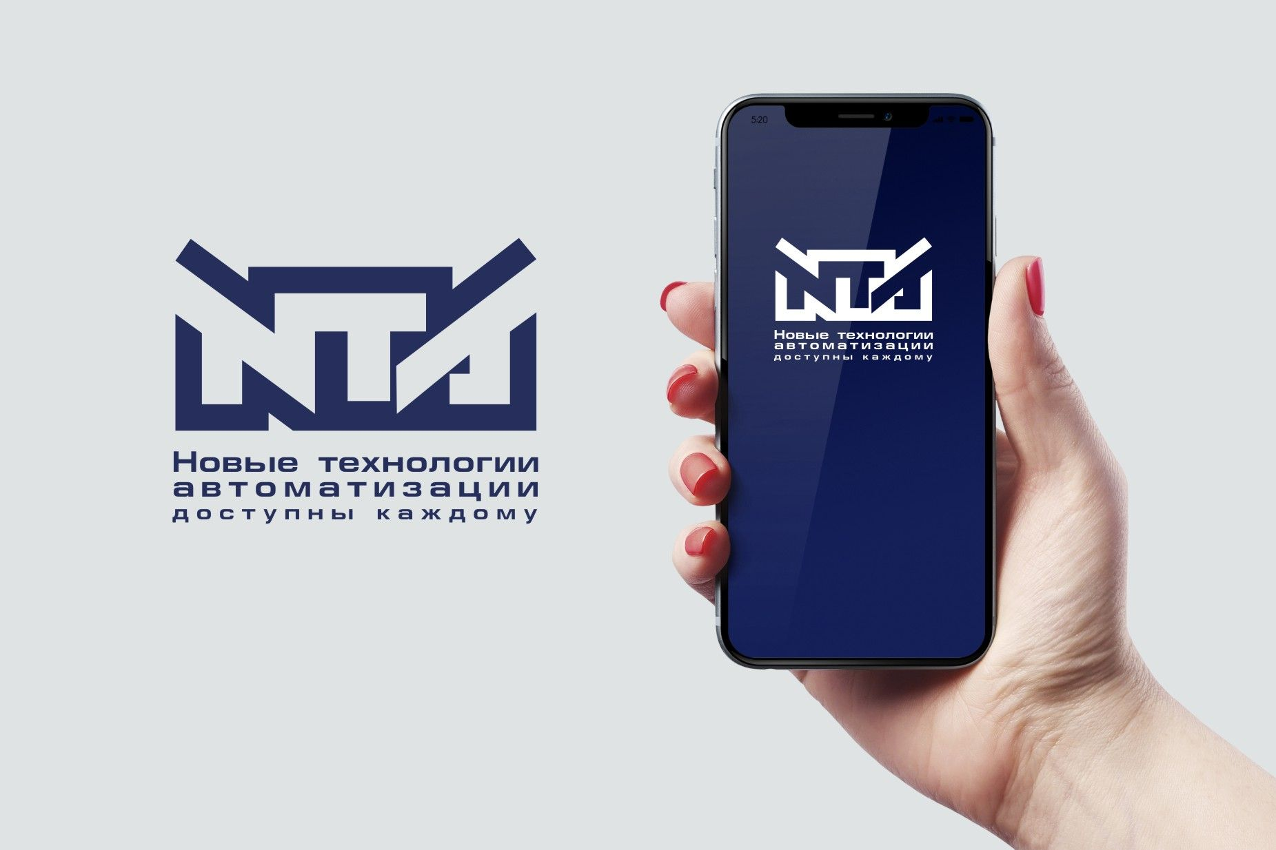 Логотип для НТА - дизайнер Zheravin