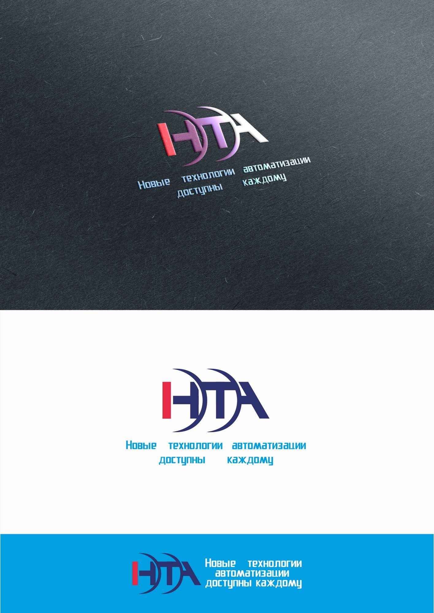 Логотип для НТА - дизайнер IGOR-GOR