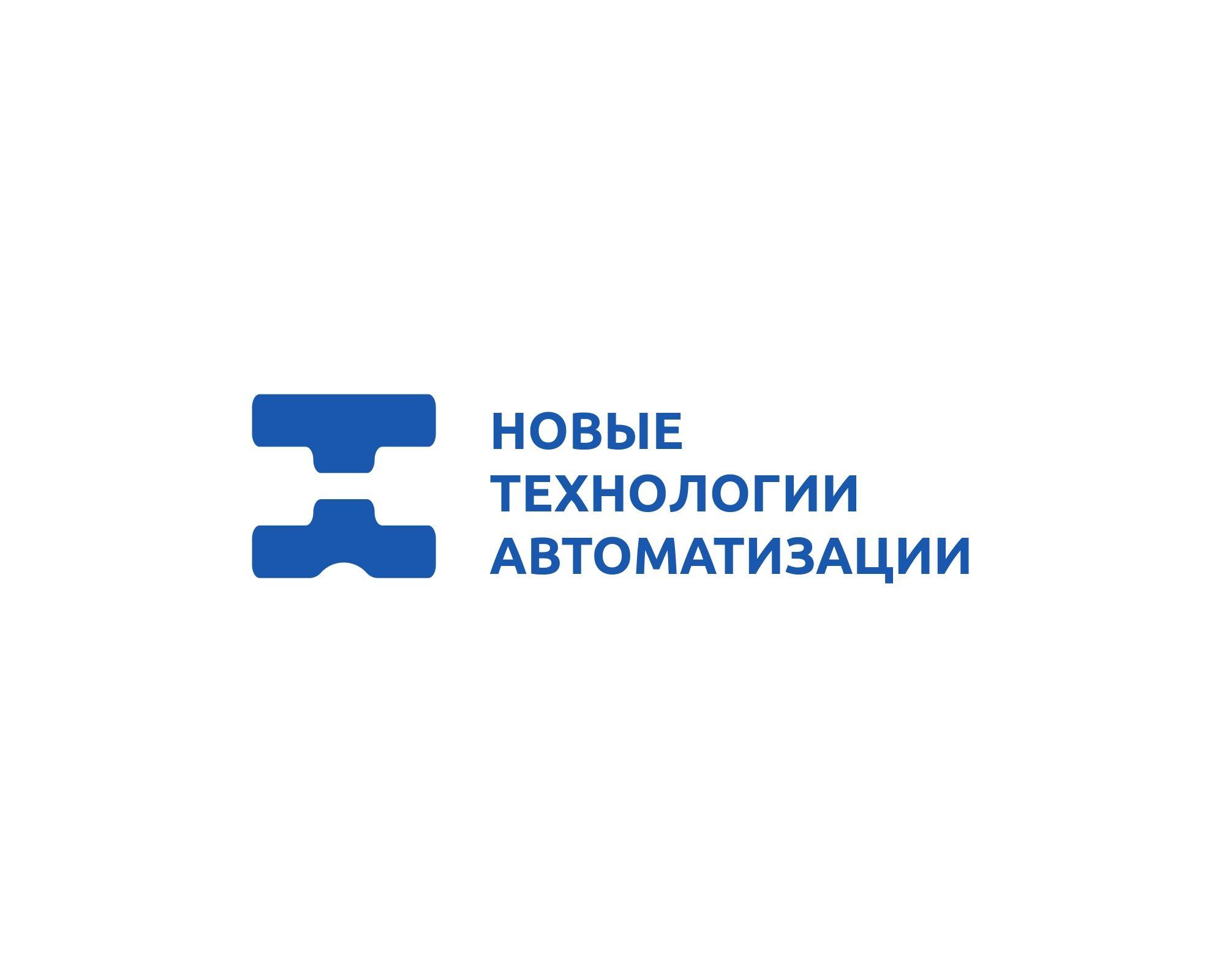 Логотип для НТА - дизайнер ideymnogo