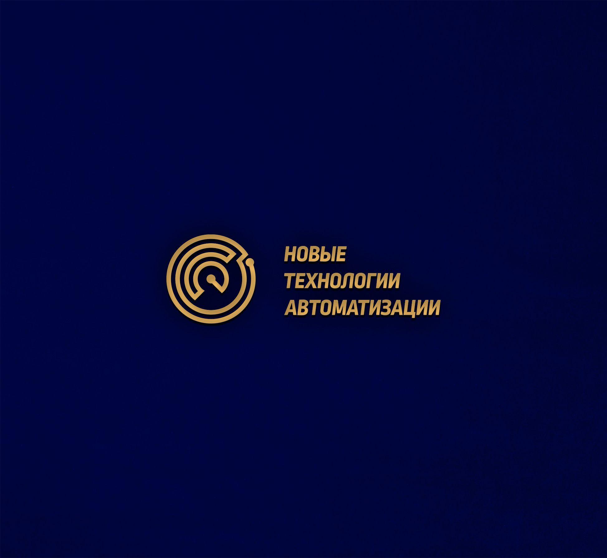 Логотип для НТА - дизайнер ilim1973