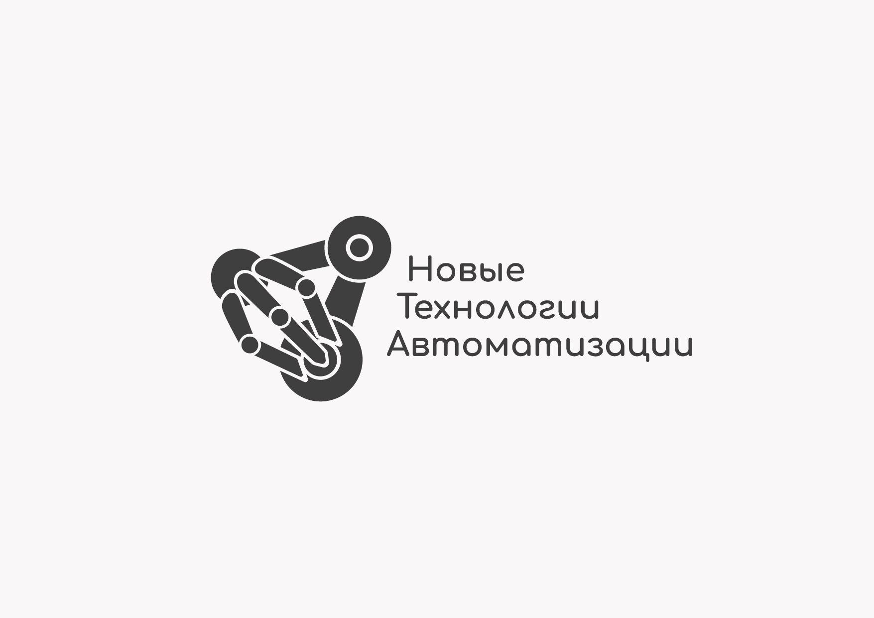 Логотип для НТА - дизайнер rromatt