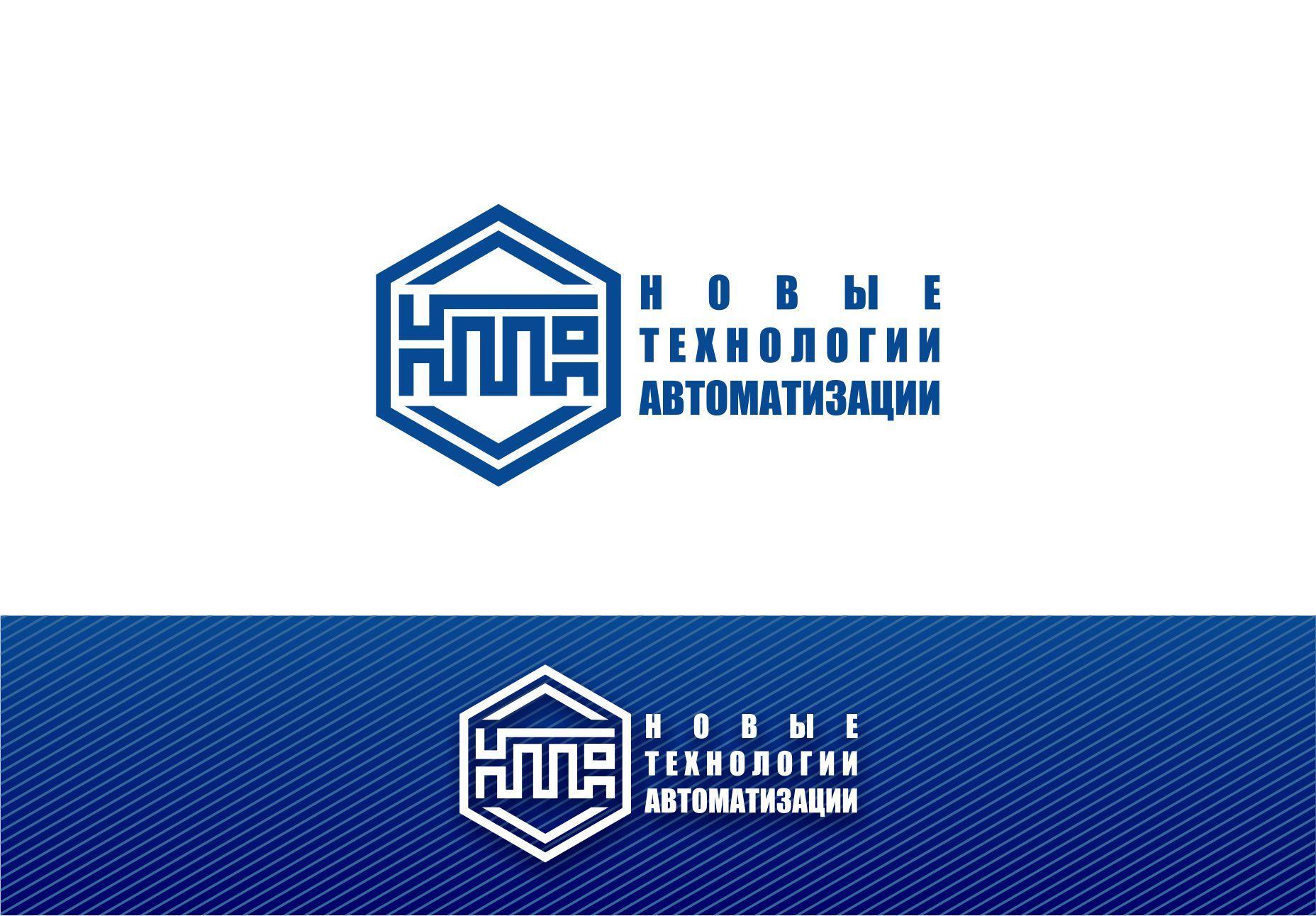 Логотип для НТА - дизайнер PAPANIN