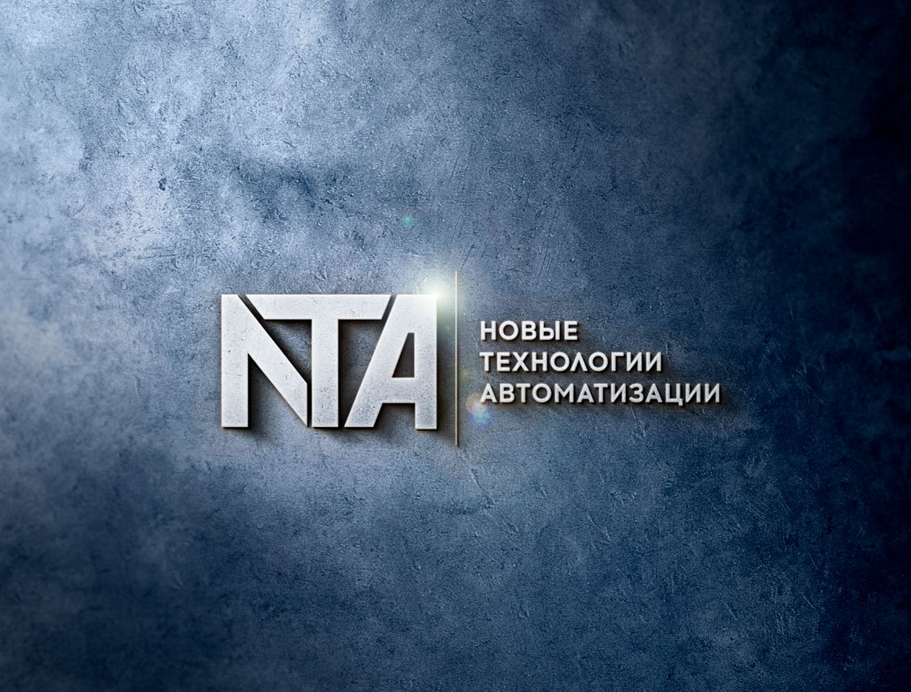 Логотип для НТА - дизайнер anstep