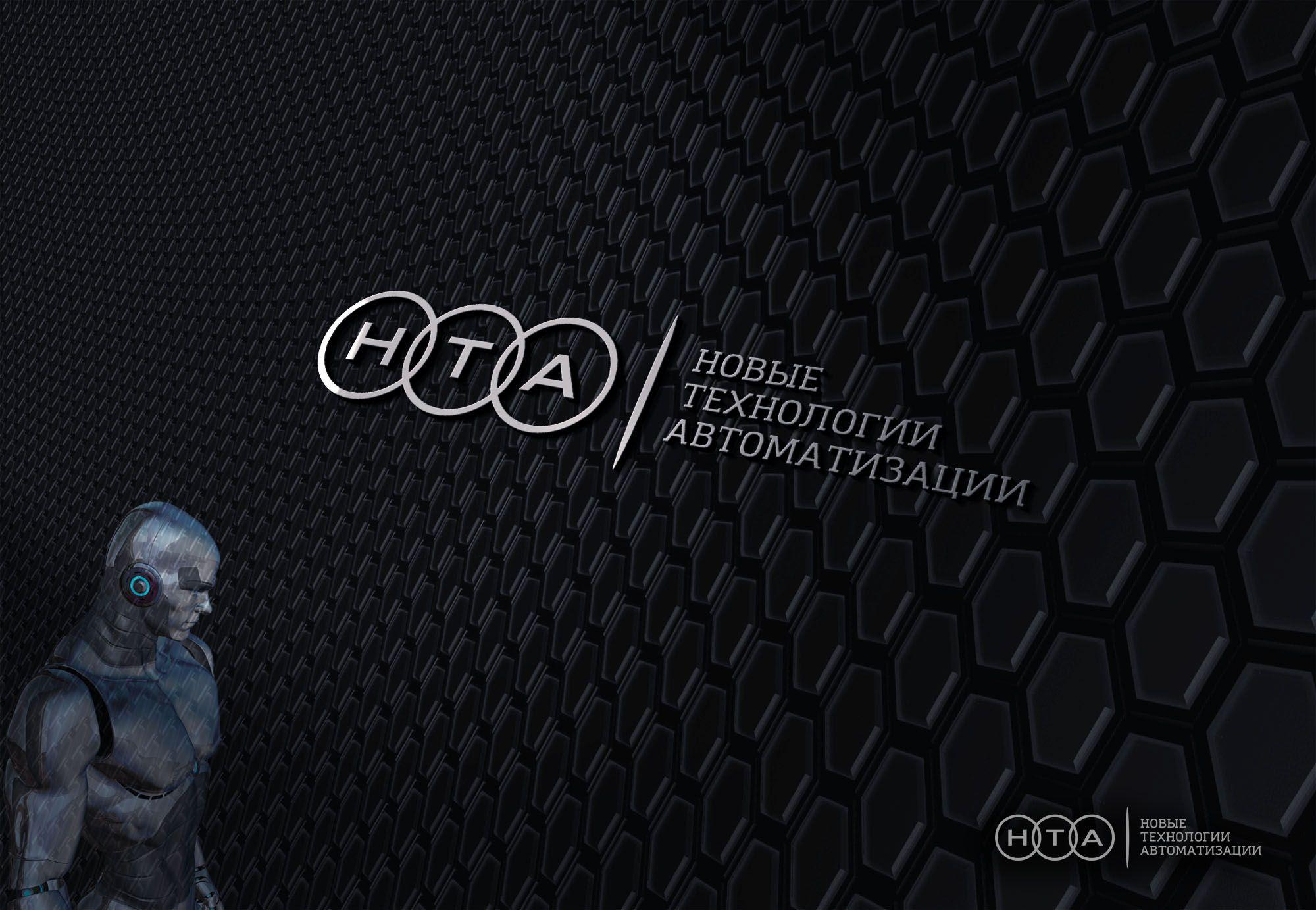 Логотип для НТА - дизайнер JMarcus