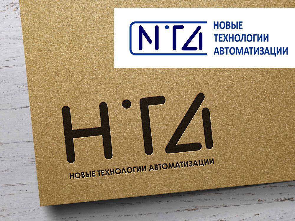 Логотип для НТА - дизайнер yulyok13