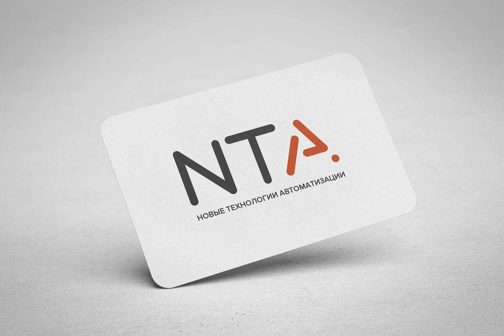 Логотип для НТА - дизайнер Yulia_L