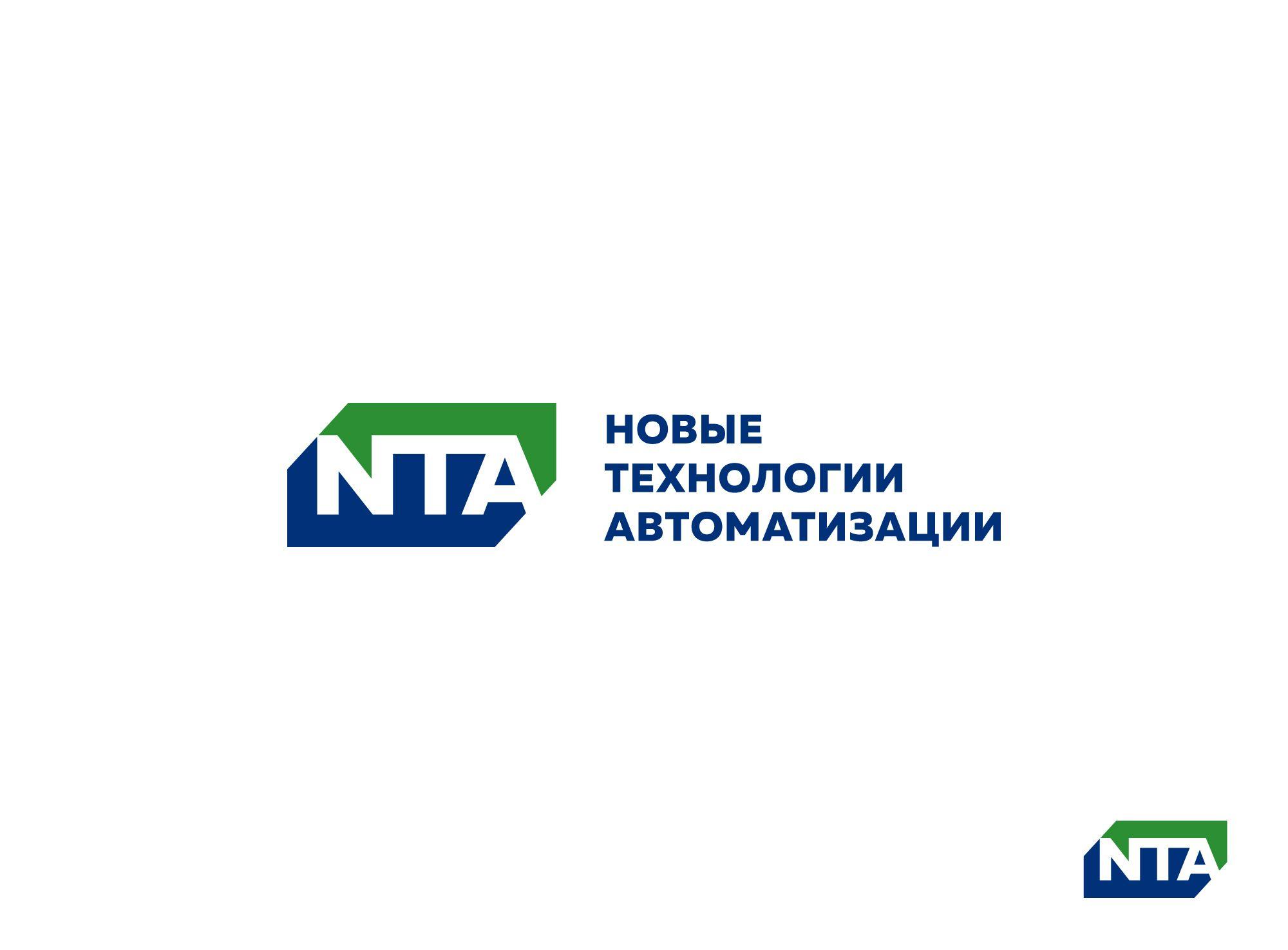 Логотип для НТА - дизайнер shamaevserg