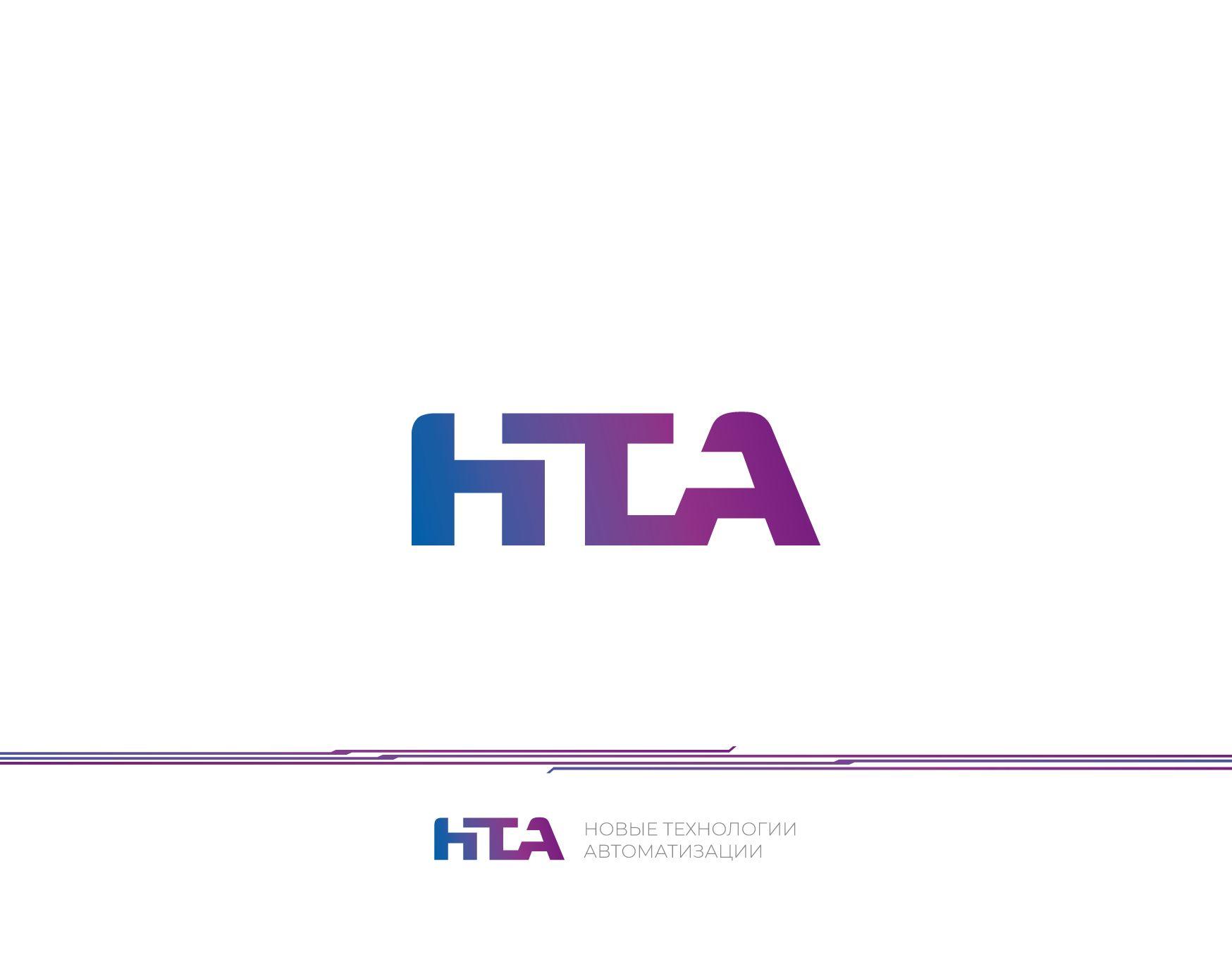 Логотип для НТА - дизайнер kirilln84