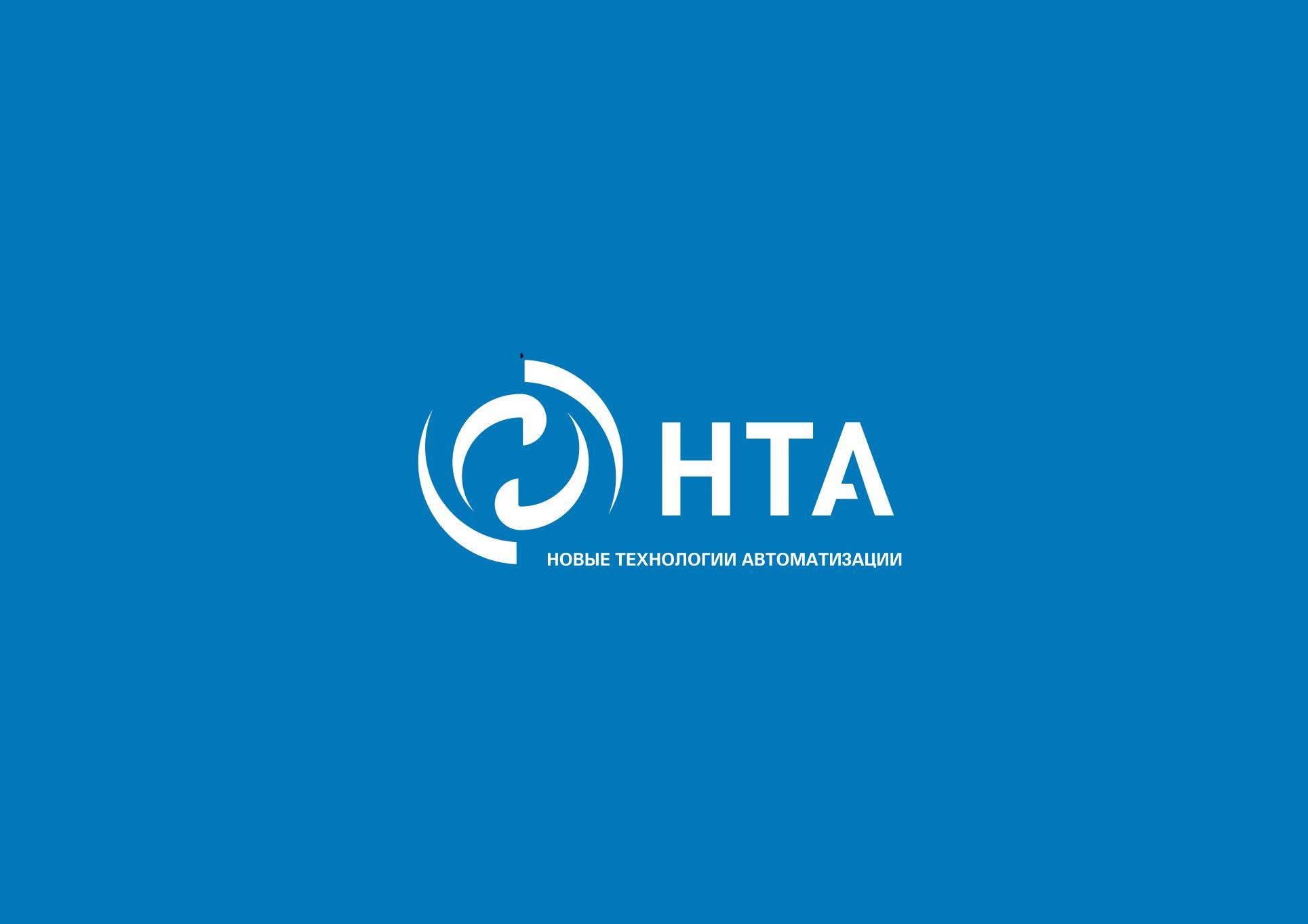 Логотип для НТА - дизайнер AnatoliyInvito