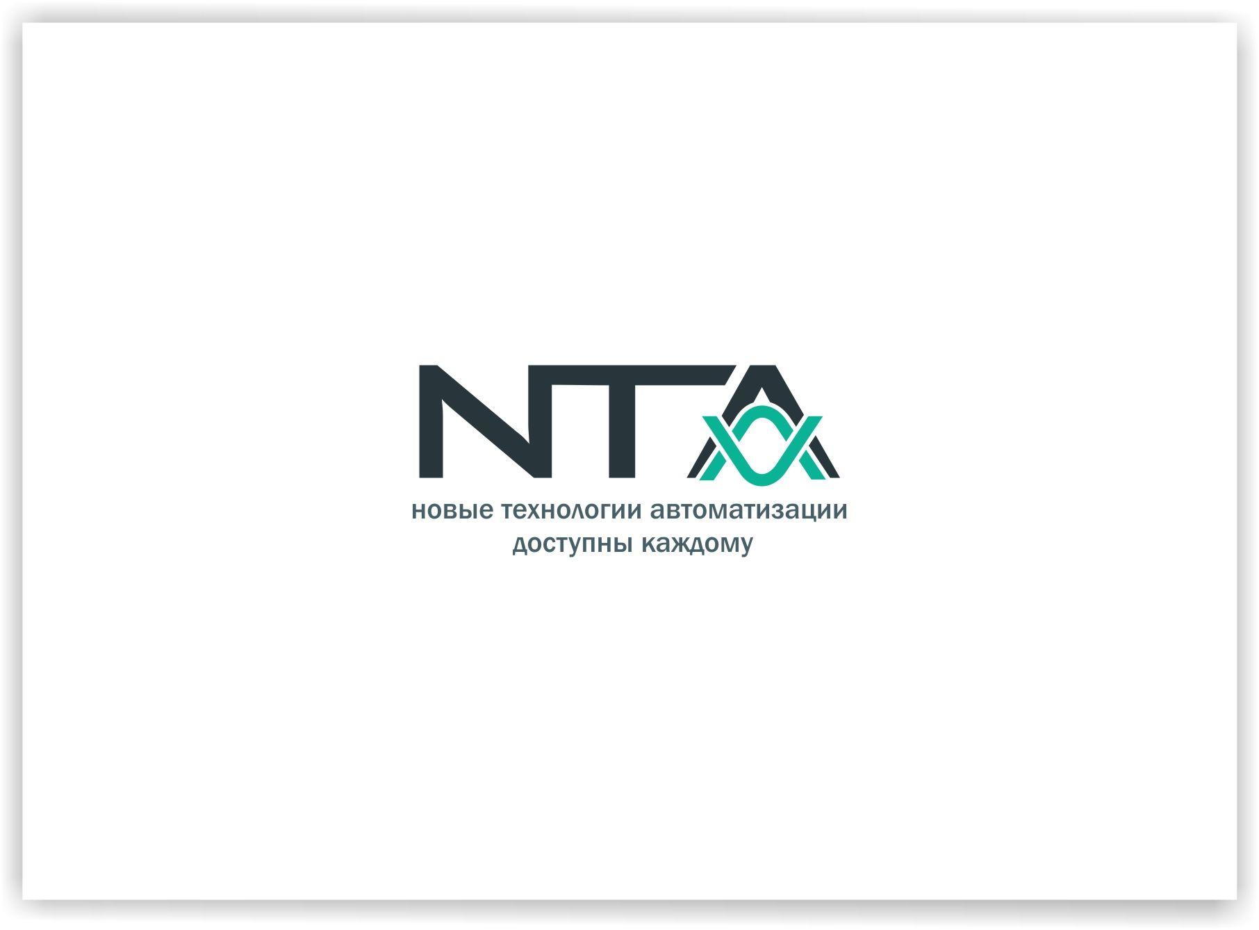 Логотип для НТА - дизайнер malito