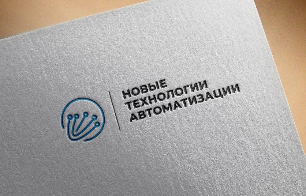 Логотип для НТА - дизайнер zozuca-a
