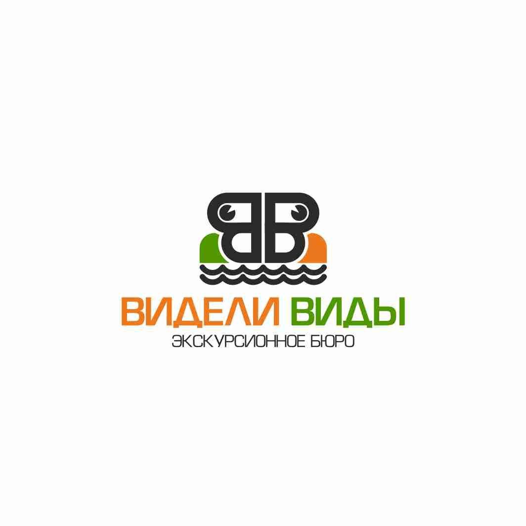 Логотип для Видели Виды - дизайнер Nikus