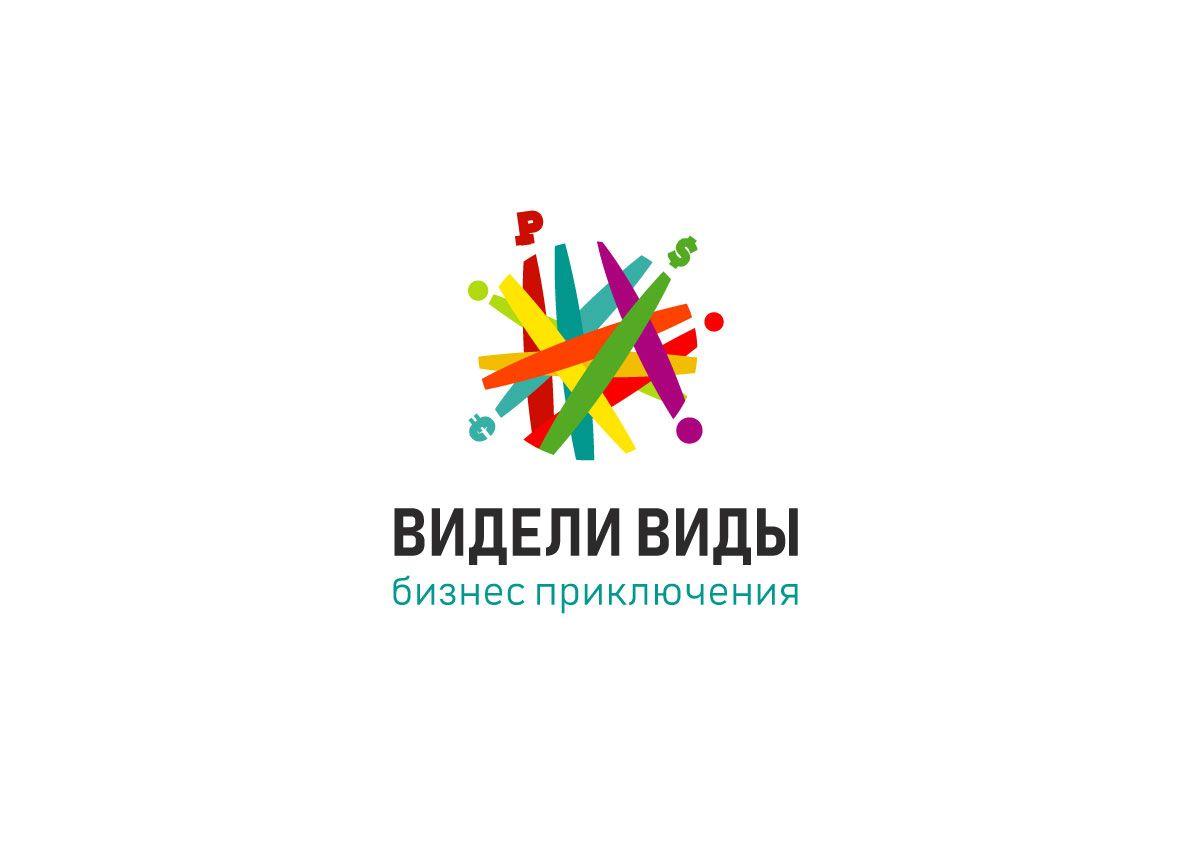 Логотип для Видели Виды - дизайнер p_andr
