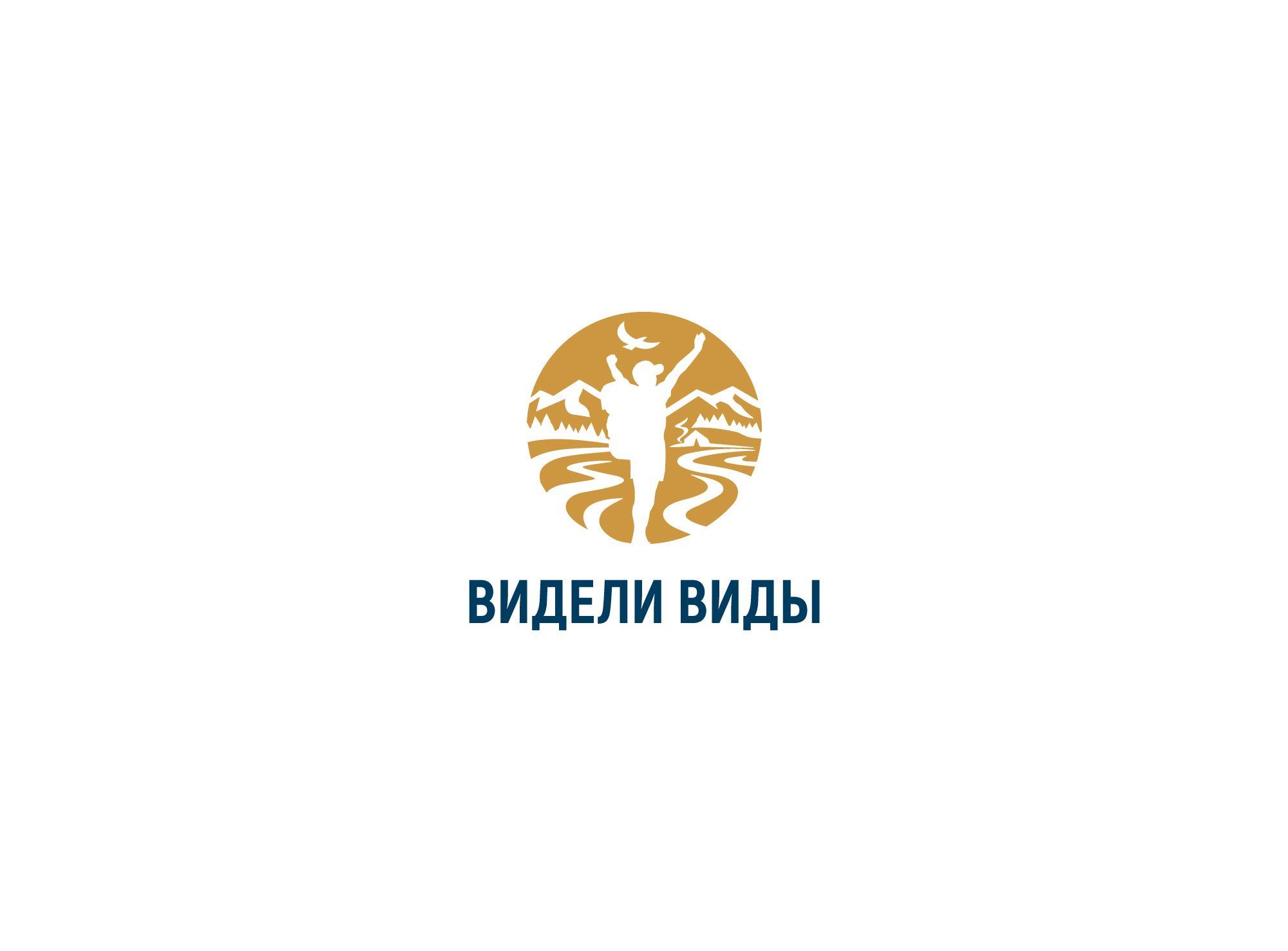 Логотип для Видели Виды - дизайнер shamaevserg