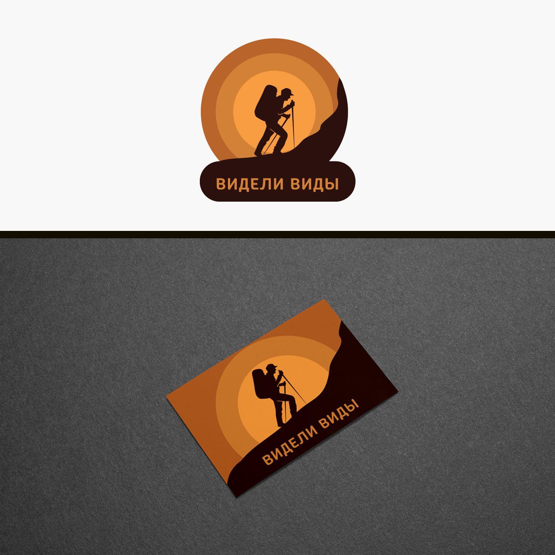Логотип для Видели Виды - дизайнер viva0586