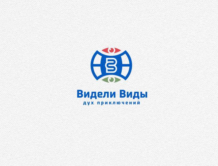 Логотип для Видели Виды - дизайнер andblin61