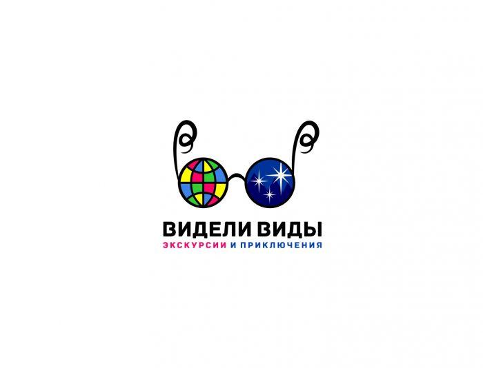 Логотип для Видели Виды - дизайнер sasha-plus