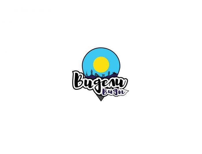 Логотип для Видели Виды - дизайнер ocks_fl