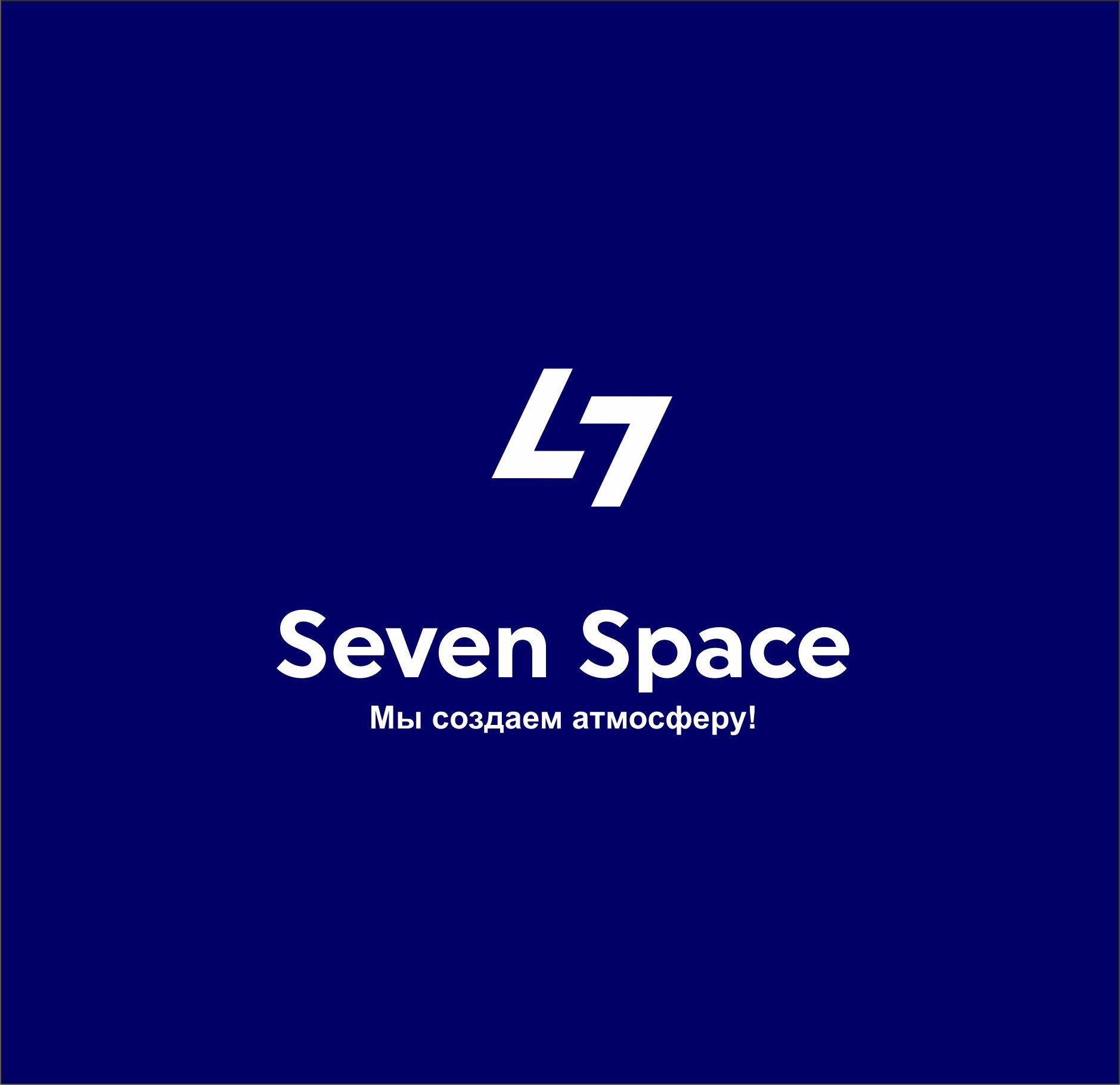 Логотип для Seven Space - дизайнер salik