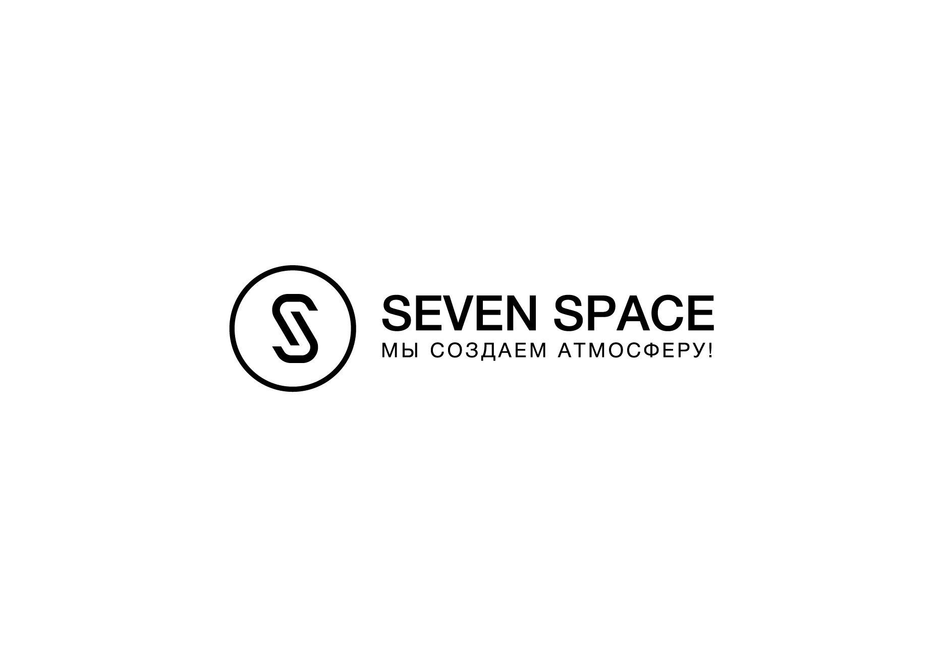 Логотип для Seven Space - дизайнер andyul