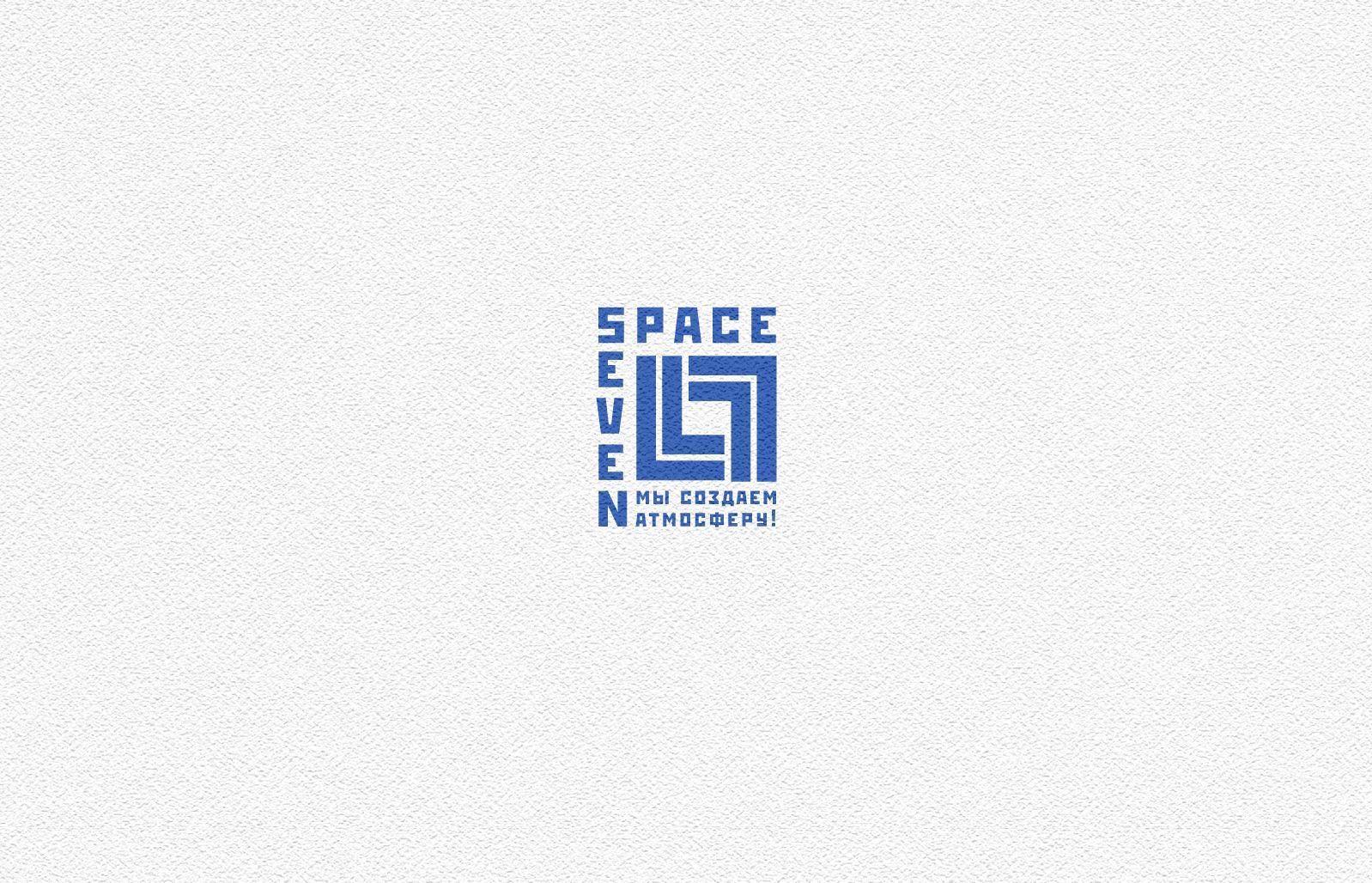 Логотип для Seven Space - дизайнер andblin61