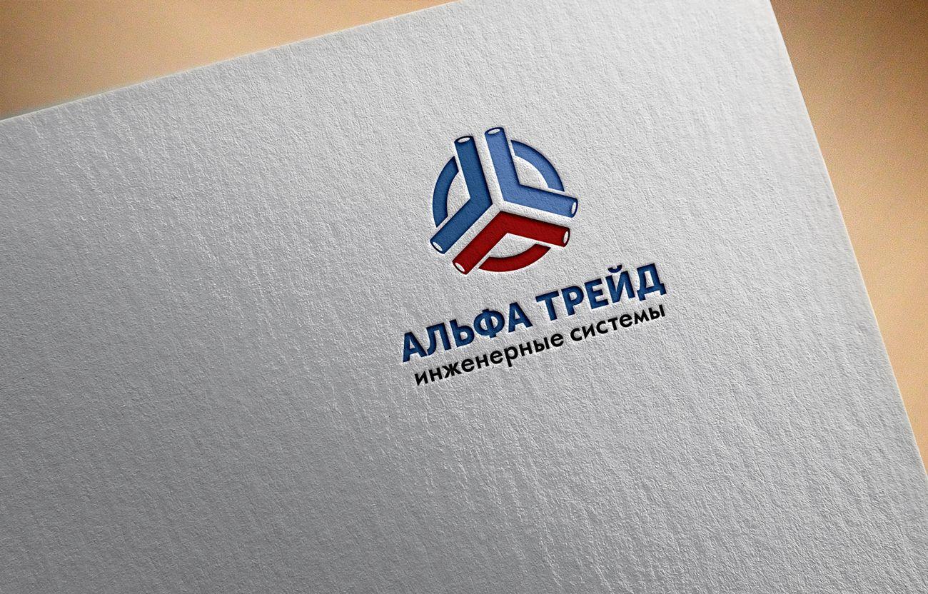 Логотип для АльфаТрейд - дизайнер DIZIBIZI