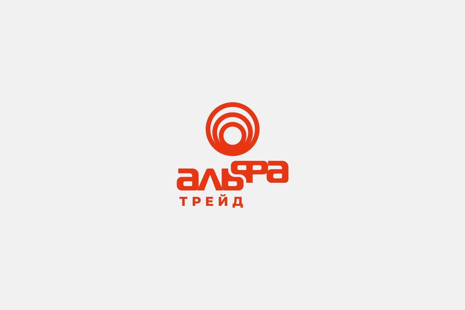 Логотип для АльфаТрейд - дизайнер Zheentoro