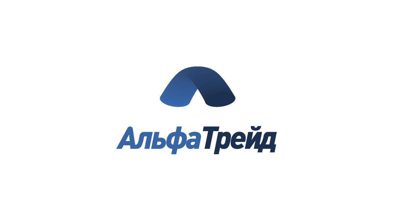 Логотип для АльфаТрейд - дизайнер in_creating