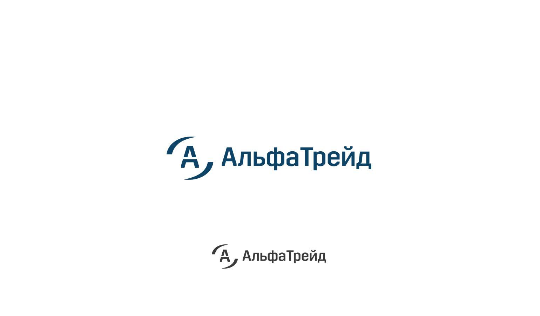 Логотип для АльфаТрейд - дизайнер alex_bond