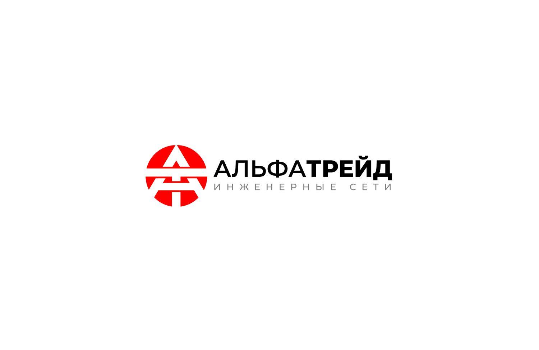 Логотип для АльфаТрейд - дизайнер jampa