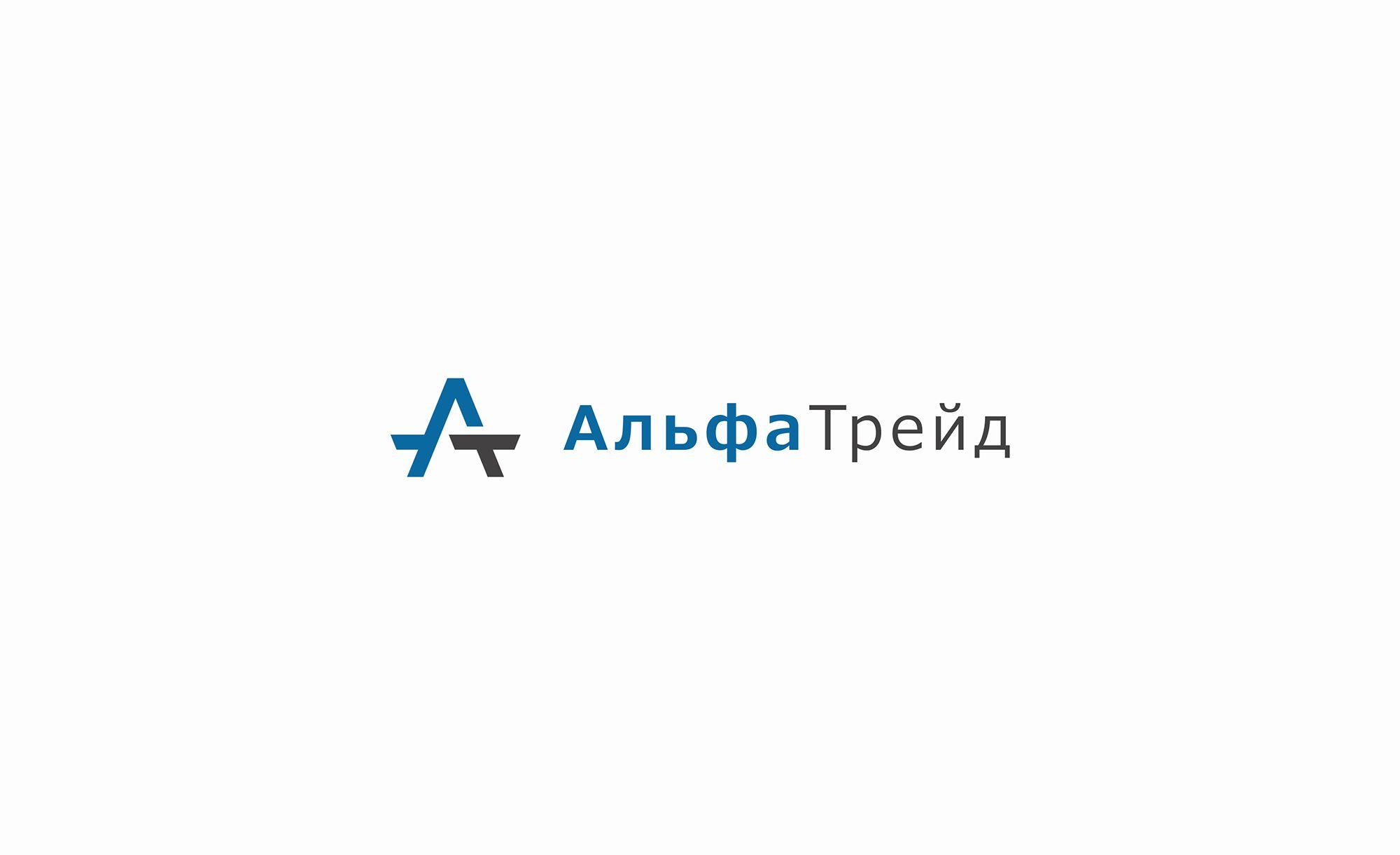Логотип для АльфаТрейд - дизайнер kamael_379
