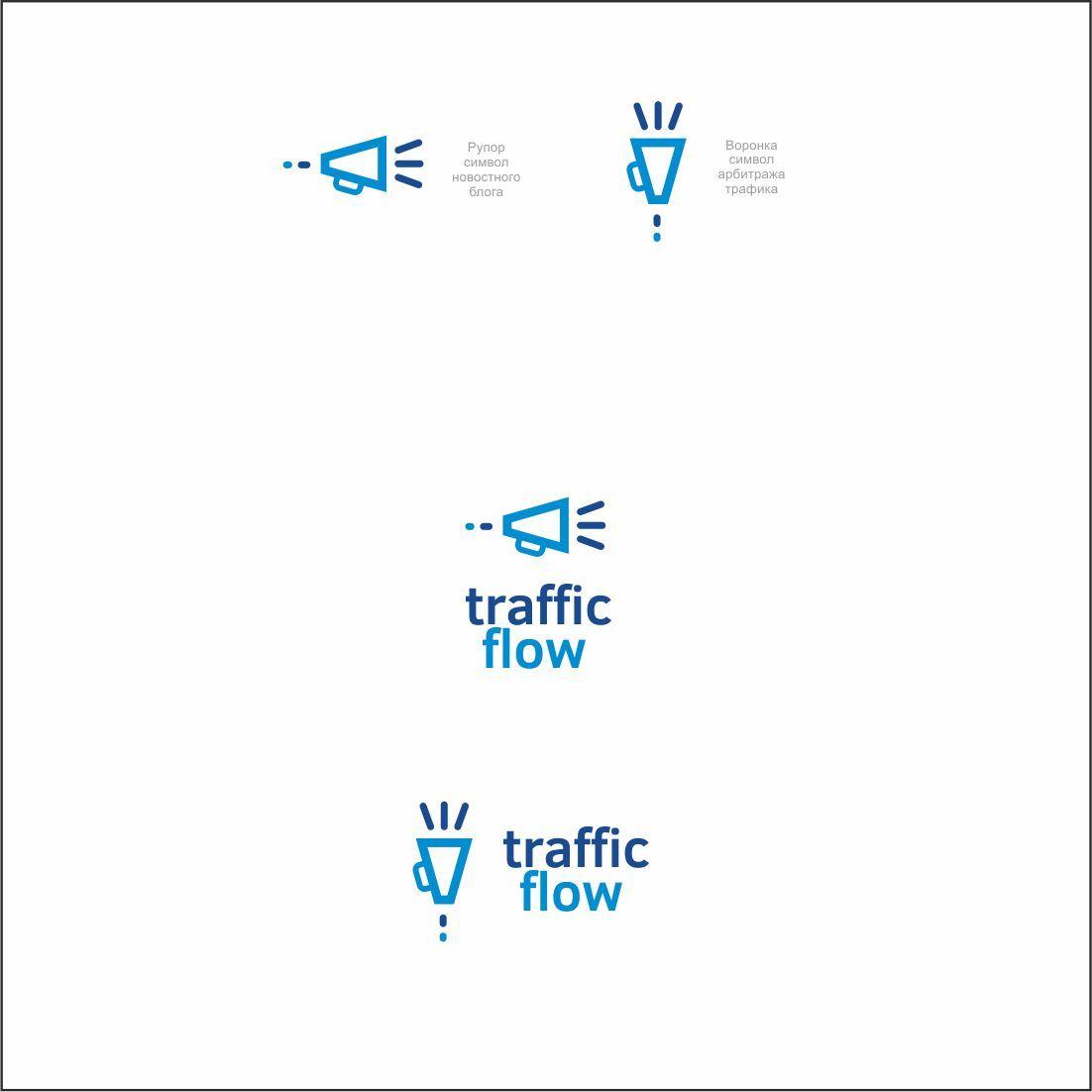 Лого и фирменный стиль для Traffic Flow - дизайнер salik